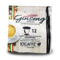 101CAFFE Caffe al Ginseng Amaro для кофемашин Nespresso