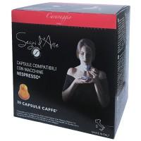 Caffe Toscano Caravaggio