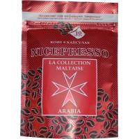 NicePresso Arabia