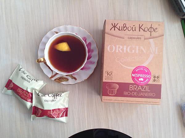 фото кофе Живой Кофе