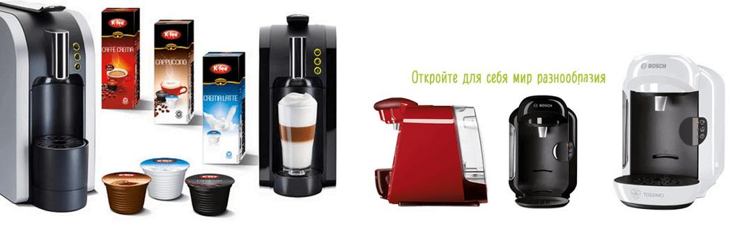капсульные кофемашины nespresso